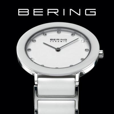 www.beringtime.com